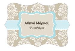 MARKOY-250px