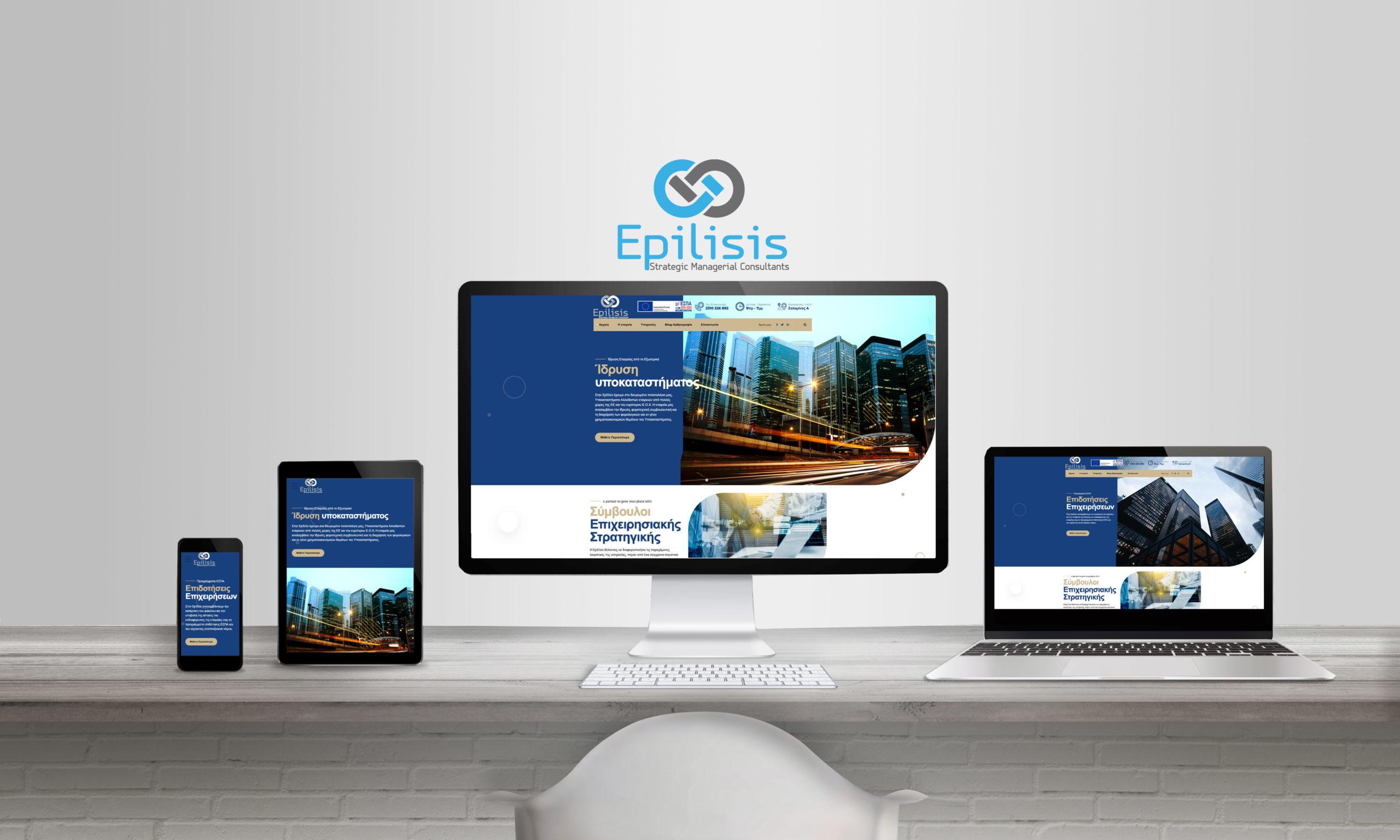 κατασκευη ιστοσελιδων - epilisis