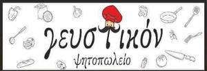 yeustikon